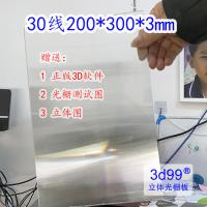Best Best FLIP Lenticular effect lens 3D lenticular billboard printing and large size 3d print by injekt wholesale