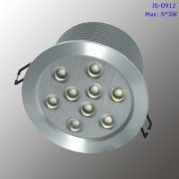 China 9w Brushed aluminum High power led downlight dimmable led lighting on sale