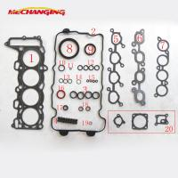 Best SR18DE Engine Gasket Full Set For NISSAN Engine Parts 10101-33Y25 wholesale