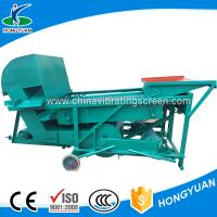 Best High quality chinese products vibrating green coffee bean cleaning machine wholesale
