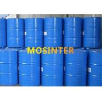 Buy cheap Isopropyl alcohol CAS 67-63-0 Industrial Fine Chemicals from wholesalers