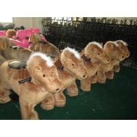 Best Sibo Animal Rides 200kg Stuffed Animals To Paint Kids Card Battery Led wholesale