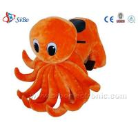 Best Coin Operated Plush Motorcycle Kiddy Rides Animal Toys Animatronic Animal wholesale