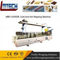 Best Vinyl Extrusion Plastic Door Frames profile laminating wrapping machine china wholesale