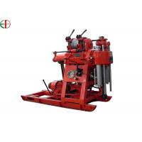 China GXYB Pump-machine Integrated Engineering Survey Rig,Drilling Rig Machine on sale