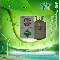 Cheap Refrigerant Gas R406A With Good Performance for sale