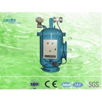 China High Flow Automatic Sewage Sucking Brush Industrial Water Filters 2 Inch wholesale