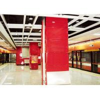Best Red / Blue Aluminum Metal Ceiling , Aluminum Wall Cladding Panel System For Train Station wholesale