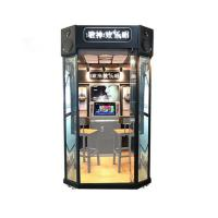 China Two Players Coin Operated Music Machine With Touch Screen Windows XP on sale