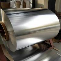China Corrosion Resistance 3003 H14 Aluminum Sheet For Chemical Pressure Vessel on sale
