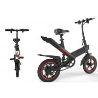 Cheap Lightweight Portable Folding Electric Bike 12 Inch Aluminium Alloy Frame for sale