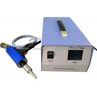 China PP PC ABS Auto Spot Welding Machine Mini Spot Welder For Automotive Interior Parts on sale