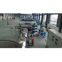 ACP Composite Panel Production Line M-ACP3 for FR B1 ACP Seamless Steel Tube