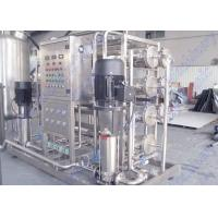 Best Well / Underground Water Treatment Equipment SUS 304 SUS 316L 5000L/H wholesale