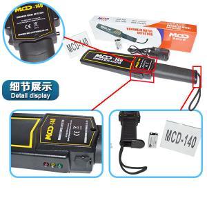 Best Light Portable Best Sensitivity Handheld Metal Detector for Testing Weapon and Gun wholesale