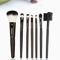 China Private Label Luxury 7 PCS Eye Makeup Brush Set Skin Friendly For Beauty Care on sale