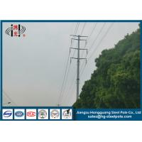 China Steel Electric Pole Anti-corrosive Q355 Stainless Steel Pole with Climbing Rung on sale