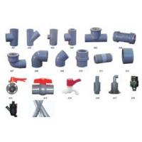 China UPVC pipe fittings on sale