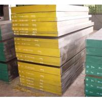 Best DIN 1.2738 Plastic Mould Steel With Good Machinery Ability wholesale