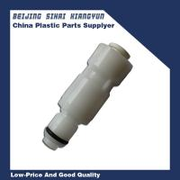 """Best Demountable 1/4"""" Plastic Push Fit Connector Male For Automotive And Agriculture wholesale"""