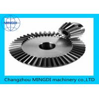 Best Customized 20 Degree Straight Bevel Gear Assembly Left Hand For Cement / Mining Facilities wholesale