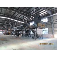 Best PET Bottle Waste Plastic Recycling Machine , Plastic Processing Equipment wholesale