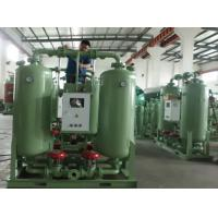 Micro Heat Refrigerated Adsorption Air Dryers