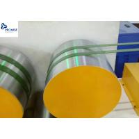 China PET Polyerster Plastic Strap Production Line Band Packaging Belt Extruding Machine on sale