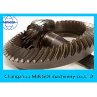 Best High Accuracy Ring Pinion Gear Heat Treatment , Modulus 1mm - 50mm wholesale