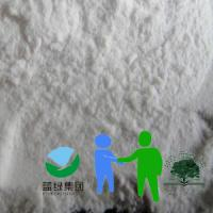 China Fertilizer-EDTA Zn 15 on sale