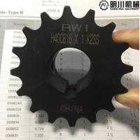 Best 45C Black Color Finished Bore Sprockets With High Frequency H40CB16X1 K2SS wholesale
