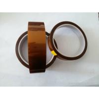 Best Tawny Color Total 0.6MM Thickness Jointing Tape For Release Film Splicing wholesale