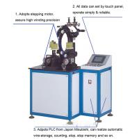 cnc coil winding machine for current transformer,current transformer toroidal