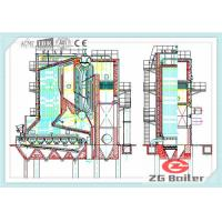 Buy cheap SHL series field assemble chain grate boiler in Heating Industry from wholesalers