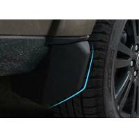 Best Land Rover Discovery4 2010 2011 2012 2013 2014 Car Mud Guards / Auto Fender wholesale