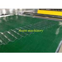 Best high performace PET Clear corrugated sheet/sunny roofing sheet extrusion machine wholesale