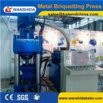 Best Y83-5000 Aluminum Sawdust Briquetting Press Machine 30kW PLC Automatic Control wholesale