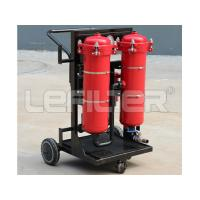 China Used Lube gear oil recycling purifier,waste oil filter machine LYC-50B on sale