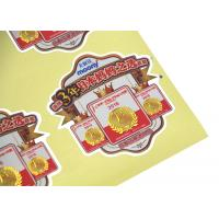 China Custom Packaging Printing Labels / Paper Adhesive Label , Adhesive Logo Stickers on sale