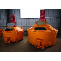 Best Low Energy Consumption Planetary Concrete Mixer With Manual 1 - 3 Unloading Doors wholesale