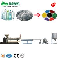 China 120 - 140kg/H PET Plastic Recycling Machine Pet Bottle Recycling Plant on sale