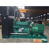 Best Silent type 400kw Cummins diesel generator set factory direct sale wholesale