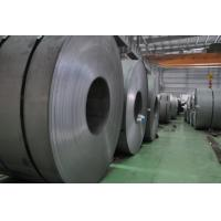 Buy cheap JIS G 3141 SPCD / SPCE / SPCC-1B Cold Rolled Steel Coils With 750-1010, 1220, 1250mm Width product