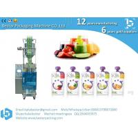 Automatic liquid packing machine automatic mango juice pouch packing packing machine for liquid
