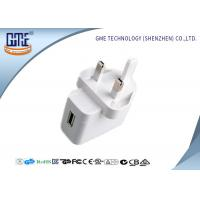 Best UK Type Mobile Phone Charger 5V 1A Wall Mount USB Power Adapter GS CB CE wholesale