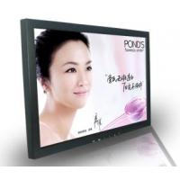 Best 19 Inch Wireless Multimedia Player wholesale