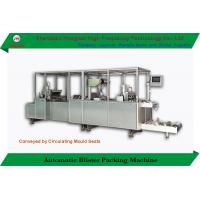 China Servo Motor Driven Automatic Blister Packing Machine High Frequency For Crafts / Gifts on sale