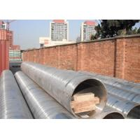 Best High / Medium Pressure Alloy Steel Seamless Pipes Large Caliber Heavy Wall Thickness Tube wholesale