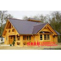 China Supply Prefab Homes Beautiful Wooden House Vocation House Log Cabins.Hot Line 0086-18927743221. on sale
