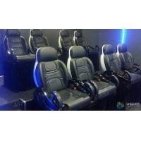 Best 9 Seats 5D Movie Theater 3 Luxury Chair 3 Rows Standard Motion Cinema Simulator wholesale